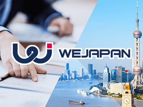 ウィ・ジャパン株式会社