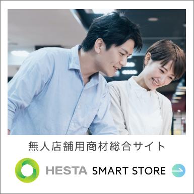 HESTA SMART START