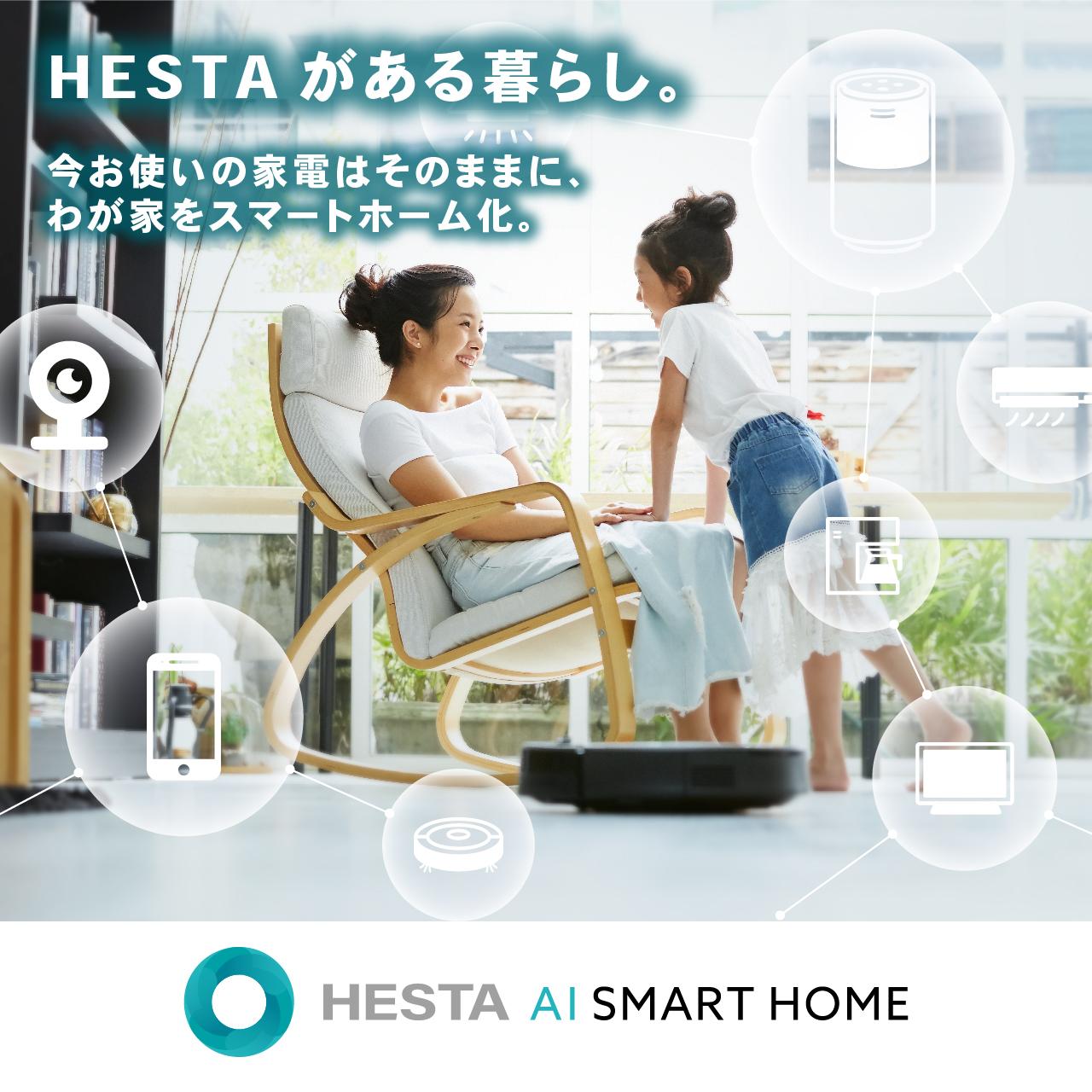 HESTA AI SMART HOME