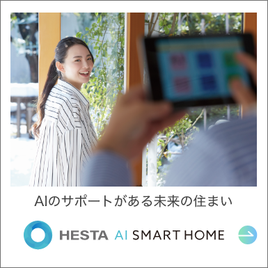 HESTA AI SMART HOME