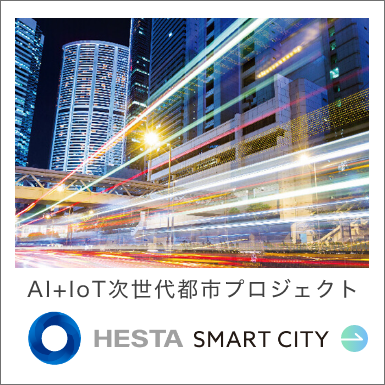 HESTA SMART CITY